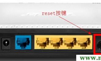 192.168.0.1登陆密码忘记了怎么办?