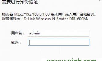 192.168.0.1路由器登陆密码怎么修改【教程图解】