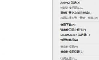192.168.0.1路由器页面进不去怎么办【官方教程】