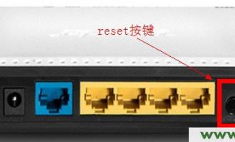 tplogin.cn路由器页面怎么恢复出厂设置【图文教程】