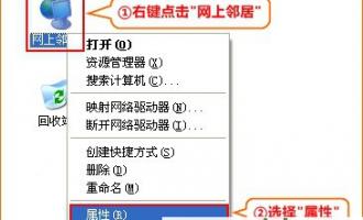 怎么解决Tenda  tplogincn登录首页 tplogin.cn 打不开【图解教程】
