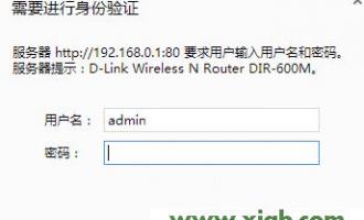 192.168.0.1路由器怎么改密码【设置教程】