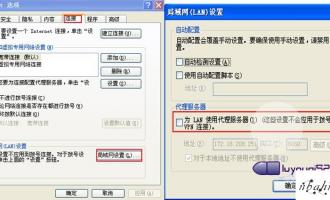 在浏览器地址栏输入192.168.0.1打不开,无法弹出用户名和密码对