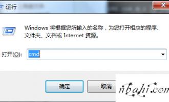 ping 192.168.0.1是什么意思,有什么用【图解】