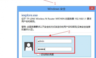 路由器的192.168.1.1设置地址可以更改吗?