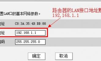 tplogincn登录首页 是什么地址?