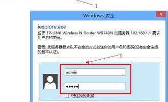 tplogincn登录首页 路由器IP地址过滤设置