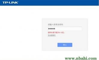 192.168.1.1管理员默认密码是什么?