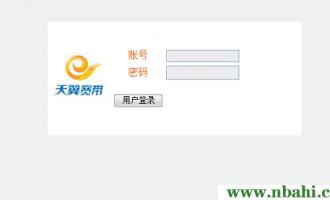 为什么输入tplogincn登录首页 出现(显示)中国电信?