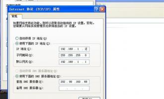为什么我无法打开tplogincn登录首页