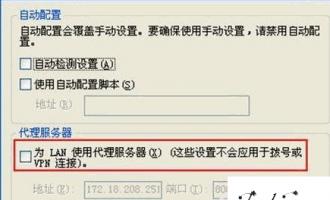 """解决输入""""tplogincn登录首页 """"无法进入路由器设置的问题"""