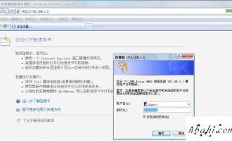 输入http://tplogincn登录首页  admin登录路由器设置上网