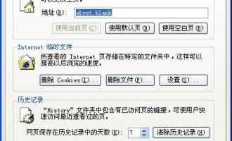 不能进入tplogincn登录首页 页面设置怎么办