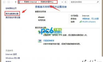 tplogincn登录首页 打不开怎么办?tplogincn登录首页 打不开的解决办法