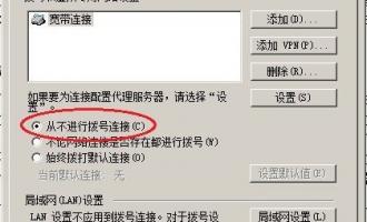 路由器tplogincn登录首页 打不开的三种解决方法