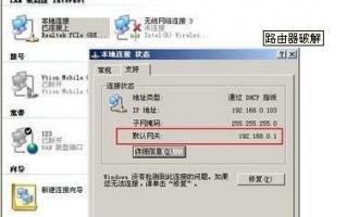 tplogincn登录首页  路由器设置密码【详细图文】