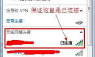 tplogincn登录首页  路由器设置密码步骤是什么【官方教程】