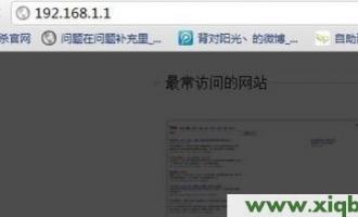 tplogincn登录首页 进入怎么找不到路由器设置向导【详细图文】