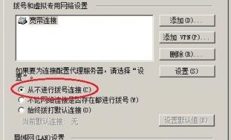 常见的路由器地址192.168.1.1打不开的解决方法有【设置图解】