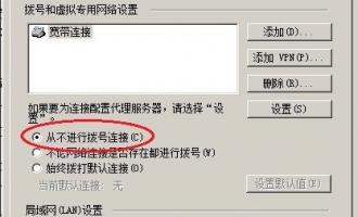 关于路由器192.168.1.1打不开的三种解决方法【详细图解】