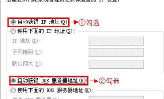 迅捷路由器fw313r怎么打不开192.168.1.1【设置教程】
