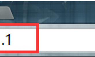 迅捷路由器192.168.1.1打不开如何解决【设置教程】
