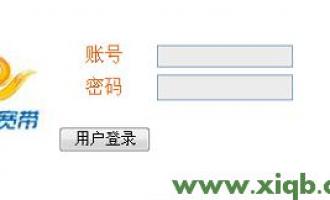 192.168.1.1路由器登陆显示中国电信怎么办【详细图文】