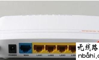 路由器密码被修改了怎么办?