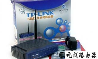 TP-Link  tplogincn登录首页 设置最详细图解