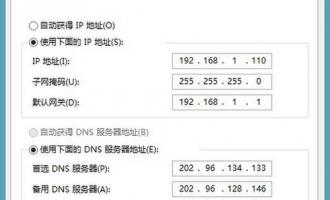 侠诺QNO路由器设置教程图解