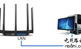 TP-Link路由器有线方式桥接设置图文教程