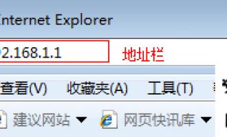 TP-LINK无线路由器MAC地址过滤设置图文教程