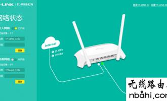TP-Link云路由器怎么设置PPPoE(宽带)拨号上网?
