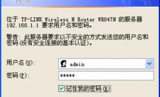 TP-Link路由器IP与MAC地址绑定设置教程