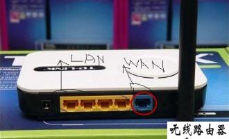怎么安装设置无线路由器