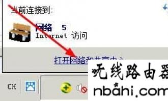 更改路由器地址为192.168.2.1但进不去了