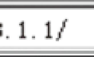 主流路由器的常用设置教程:Dlink、TP-link、水星、netgear