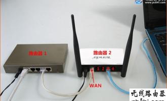 两家共用一个路由器 再装一个无线路由器如何设置?